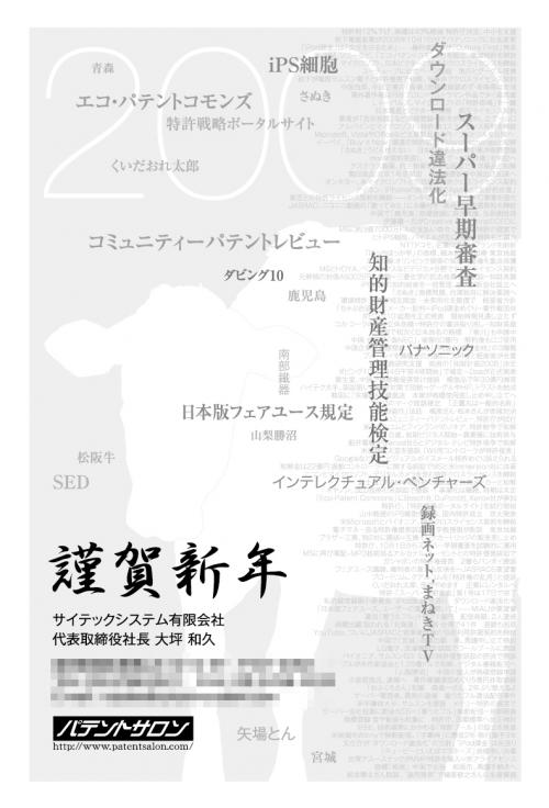 Image2009